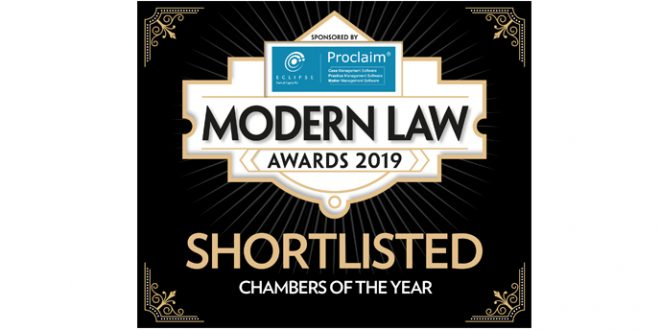 Hardwicke shortlisted for two Modern Law Awards