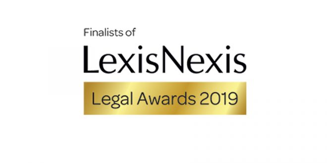 Hardwicke shortlisted for Chambers of the Year Award at the LexisNexis Legal Awards 2019