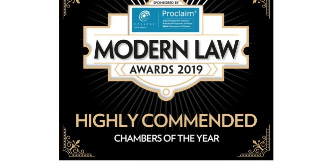 Hardwicke Highly Commended in the Modern Law Awards 2019