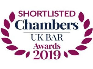 Hardwicke shortlisted for three Chambers UK Bar Awards 2019